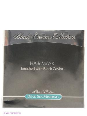 Маска для волос Black Caviar Collection, 250 мл Mon Platin DSM. Цвет: серебристый