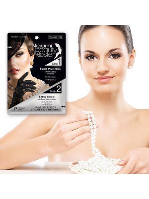 Комплексный уход за кожей - антивозрастная жемчужная маска для лица Naomi Dead Sea Cosmetics. Цвет: черный
