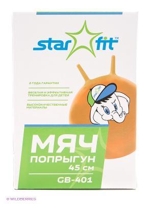 Мяч-попрыгун STAR FIT GB-401 45 см Слоненок, с ручкой, зеленый Starfit. Цвет: зеленый