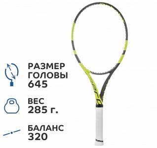 Теннисная ракетка  Pure Aero Team Babolat