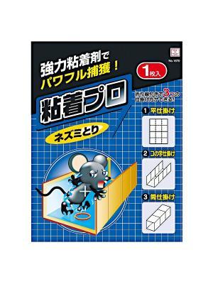 Средство от мышей в виде кольца Kokubo 1 шт.. Цвет: синий