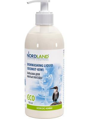 Nordland бальзам для мытья посуды кокос-киви 500 мл.. Цвет: белый