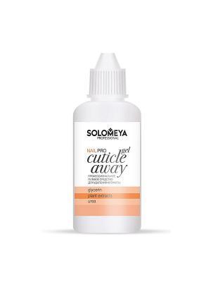 Профессиональный гель для удаления кутикулы SOLOMEYA. Цвет: прозрачный