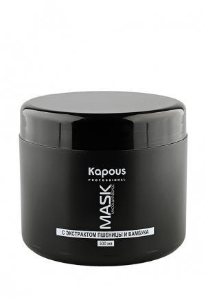 Маска для волос Kapous. Цвет: черный