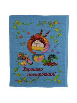 Набор кухонных полотенец Римейн. Цвет: голубой