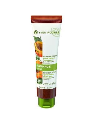Растительный гоммаж для тела Yves Rocher. Цвет: бежевый