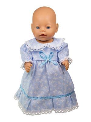Платье нарядное для пупса 43 см Модница.. Цвет: голубой