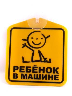 Табличка на присоске Ребенок в машине, Оранжевый Слоник. Цвет: желтый, черный