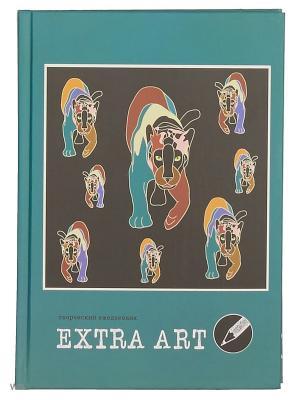 Ежедневник EXTRA ART А5 (145х208). Недатир.,128 л. ART. Игра цвета. Канц-Эксмо. Цвет: белый