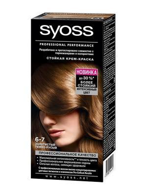 Краска для волос 6-7 Золотистый темно-русый SYOSS. Цвет: молочный
