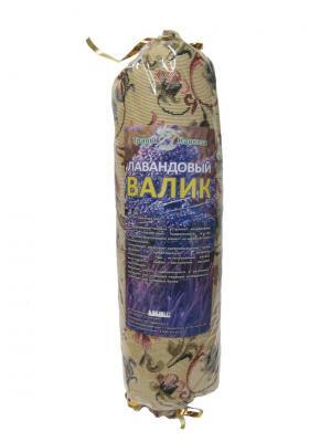 Валик маленький лавандовый Травы Кавказа. Цвет: бежевый