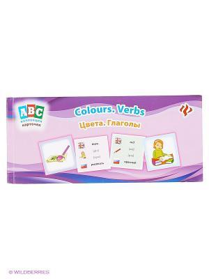 Коллекция карточек. Цвета. Глаголы. Colours. Verbs Феникс-Премьер. Цвет: фиолетовый, сиреневый