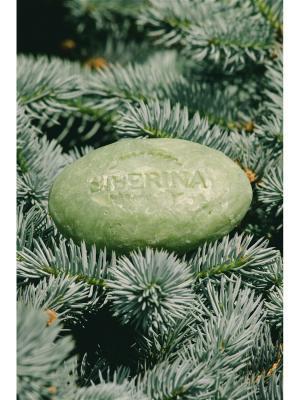 Натуральное мыло Кедровое Siberina. Цвет: зеленый