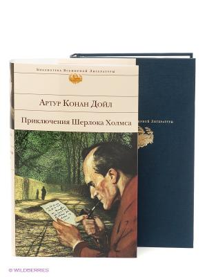 Приключения Шерлока Холмса Эксмо. Цвет: темно-зеленый, кремовый