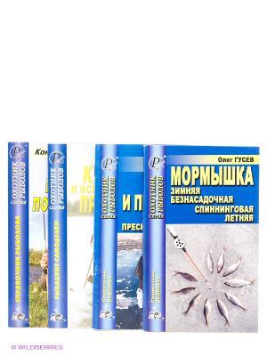Комплект книг по рыбалке. Издательский Дом Рученькиных. Цвет: синий