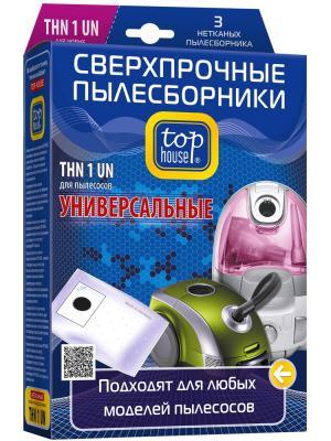 Top house THN 1 UN Сверхпрочные нетканые пылесборники Универсальные, 3 шт. Цвет: синий