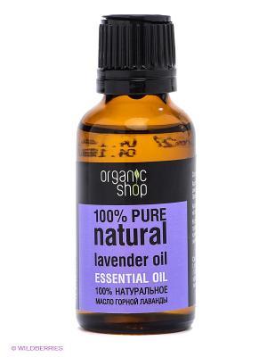 Эфирное масло лаванды Organic Shop. Цвет: сиреневый