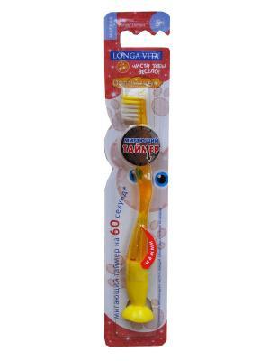 Детская зубная щётка мигающая  (с присоской), ОРИГИНАЛЬНАЯ Longa Vita. Цвет: желтый