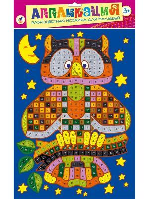 Разноцветная мозаика для малышей. Сова Дрофа-Медиа. Цвет: синий