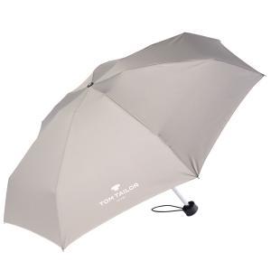 Зонт Tom Tailor 229TT00012134. Цвет: серый слоновый