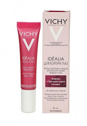 Крем для контура глаз Vichy