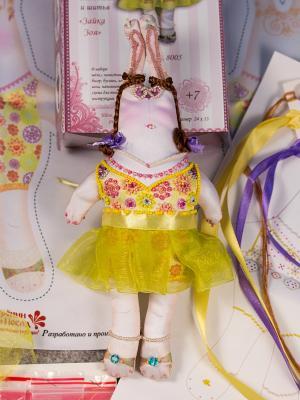 Набор для шитья и вышивания текстильная игрушка Зайка Зоя Матренин Посад. Цвет: белый, зеленый
