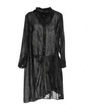 Короткое платье HIGH. Цвет: стальной серый