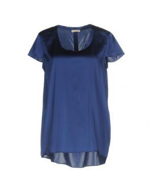 Блузка EMMA&GAIA. Цвет: синий