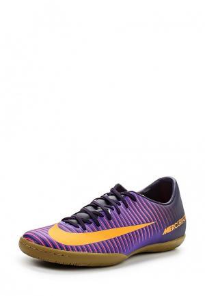 Бутсы зальные Nike. Цвет: фиолетовый