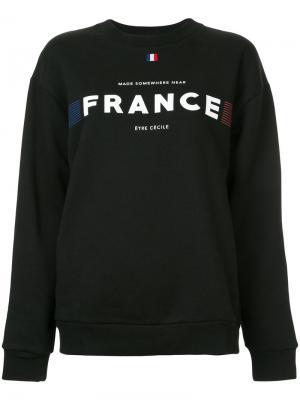 Толстовка France Être Cécile. Цвет: чёрный