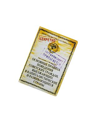 Обложка для паспорта Кажан. Цвет: желтый, белый
