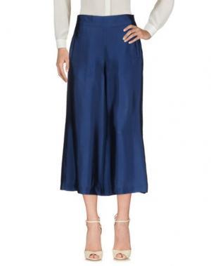 Повседневные брюки MALÌPARMI. Цвет: синий