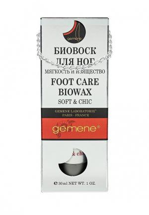 Крем для ног Gemene