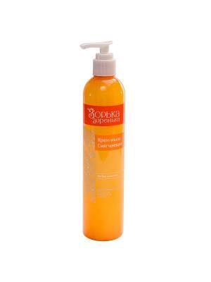 Крем-мыло Смягчающее Зорька-Зоренька. Цвет: оранжевый