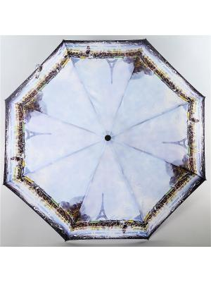 Зонт Magic Rain. Цвет: голубой, сиреневый