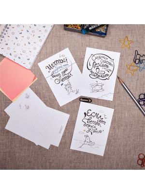 Набор открыток-записок Поздравляю-Люблю, 6 шт Счастье в мелочах. Цвет: белый