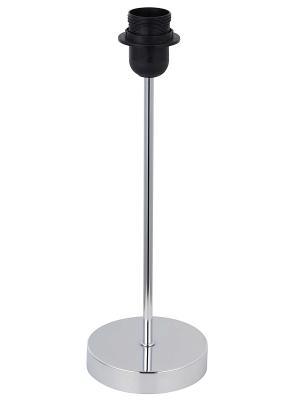 Настольная лампа 94833/15 Brilliant. Цвет: серебристый