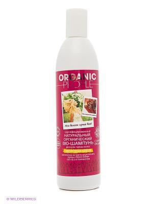 Шампунь для волос Здоровый блеск ORGANIC PEOPLE. Цвет: белый