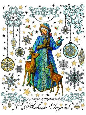 Украшение новогоднее оконное  Снегурочка и оленята Magic Time. Цвет: серебристый, красный, голубой