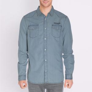 Рубашка с рисунком сзади TORYO KAPORAL 5. Цвет: синий джинсовый