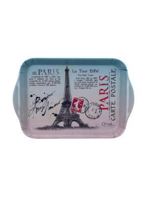 Поднос кухонный 21 х 14 см,  Здравствуй, Париж Orval. Цвет: черный, голубой, красный, розовый