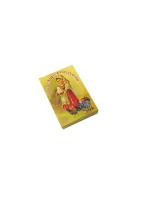 Набор пасхальных мини открыток Даринчи. Цвет: желтый