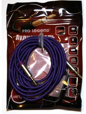 Кабель соединительный Pro Legend, 3.5 Jack (M)  - текстильная оплетка, фиолетовый, 2м. Legend. Цвет: фиолетовый