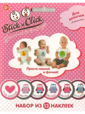 Совушки, для девочек Stick'n Click. Цвет: розовый