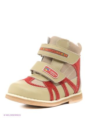 Ботинки Luomma. Цвет: бежевый