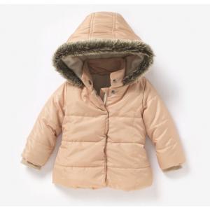 Куртка стеганая с капюшоном R essentiel. Цвет: золотисто-бежевый