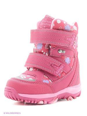 Ботинки Kapika. Цвет: фуксия