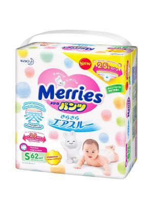 Трусики-подгузники для детей размер S 4-8 кг MERRIES. Цвет: белый