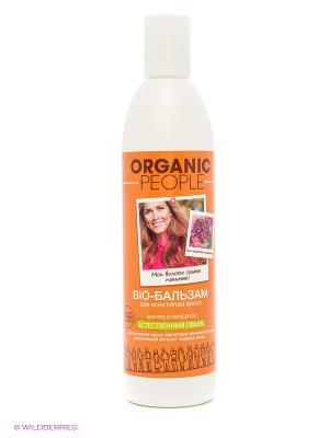 Бальзам-био для волос Естественный объем 360 мл. ORGANIC PEOPLE. Цвет: белый