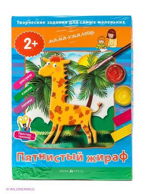 Творческие задания. Пятнистый жираф. АЙРИС-пресс. Цвет: зеленый, синий